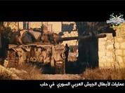 """Trận """"Stalingrad Aleppo"""": Phe thánh chiến tử thủ, cuộc chiến đẫm máu kéo dài"""