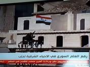 Chùm video Aleppo: Người Syria treo cờ trên các khu phố vừa giải phóng