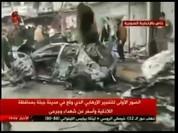 Syria, Thổ Nhĩ Kỳ cùng bị tấn công khủng bố
