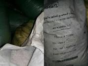 Quân đội Syria phát hiện kho chất độc hóa học lớn ở Aleppo