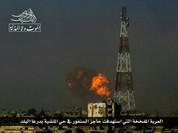 Chảo lửa Daraa: Phiến quân Syria đánh bom tự sát, không quân Nga-Syria ồ ạt trút sấm sét