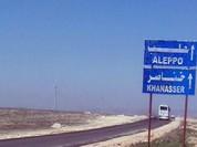 Quân đội Syria tấn công IS, khai thông đường đến Aleppo