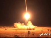 """""""Đè"""" Patriot Mỹ, quân Yemen phóng tên lửa tấn công Ả rập Xê út (video)"""