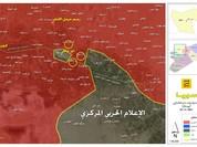 IS tháo chạy khỏi thị trấn chiến lược đông Aleppo (video)