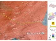 Chiến sự Syria: Hơn 100 phiến quân hạ súng đầu hàng, nộp địa bàn chiếm cứ