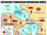Hàng ngàn lính Ukraine mất mạng trong chảo lửa Debaltsevo, Donbass