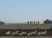 Quân đội Syria dồn dập tấn công trên chiến trường Hama