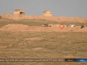 IS bắn tên lửa TOW Mỹ đánh chặn quân đội Syria
