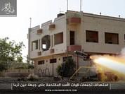 Phiến quân ngoại vi Damascus liều chết chống trả quân đội Syria