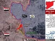 Video chiến sự Syria:  Tên lửa TOW Mỹ bắn hạ tăng T-72 ở đông Damascus (video)