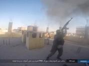 Chiến sự Syria: IS điên cuồng chống cự tại sào huyệt Raqqa