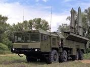 """Nga sẽ đáp trả """"phi đối xứng"""" nếu Mỹ chạy đua vũ trang"""