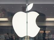 Apple sẽ ra những sản phẩm mới nào trong năm 2017