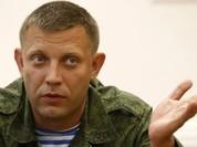 Cộng hòa tự xưng Donetsk khẳng định muốn sáp nhập vào Nga