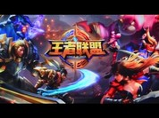 Lo ngại trẻ em nghiện game, Tencent hạn chế thời gian chơi