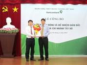 Bắt giam nguyên giám đốc Vietcombank Tây Đô