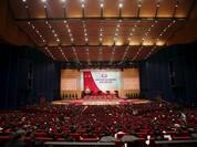 Bế mạc Đại hội XII: Ban chấp hành TƯ, Bộ Chính trị ra mắt, Tổng Bí thư họp báo