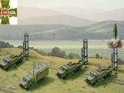 Thấy quan tài mới đổ lệ: Ukraine hô hào phát triển tên lửa