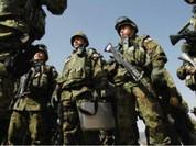 Nhật Bản sẽ trao nhiệm vụ chi viện bảo vệ cho Lực lượng Phòng vệ