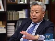 Quan chức Trung Quốc đặt câu hỏi: Liệu Mỹ thời đại Donald Trump sẽ gia nhập ngân hàng AIIB?