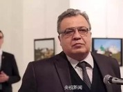 Tân Hoa xã : Vụ Đại sứ Nga tại Thổ Nhĩ Kỳ bị ám sát phản ánh một âm mưu đáng sợ nhằm vào Nga - Thổ Nhĩ Kỳ