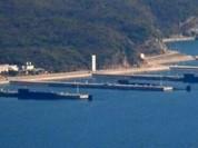 Trung Quốc đang chạy đua chế tạo tàu ngầm hạt nhân với Mỹ?