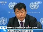 """Triều Tiên tuyên bố có thể tấn công """"đánh đòn phủ đầu"""" Mỹ"""