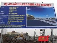 Video: Cận cảnh công nghệ xây cầu dài 130 vượt sông chỉ mất 50 ngày