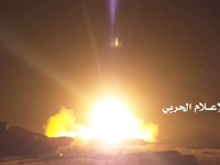 Phiến quân Houthi phóng tên lửa đánh A-rập Xê-út, Patriot Mỹ bất lực (video)