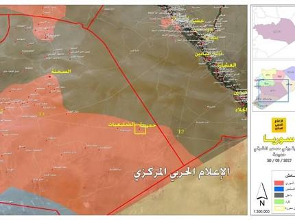 Sư đoàn xe tăng Syria đè bẹp IS, giải phóng địa bàn chiến lược tại Homs