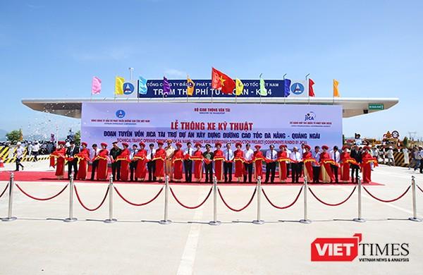 Sáng 2/8, Bộ GTVT và Tổng công ty Đầu tư phát triển đường cao tốc Việt Nam (VEC) chính thức tổ chức thông xe kỹ thuật và đưa vào khai thác tạm đoạn tuyến Túy Loan (Đà Nẵng)-Tam Kỳ (Quảng Nam) thuộc Dự án xây dựng đường cao tốc Đà Nẵng-Quảng Ngãi.