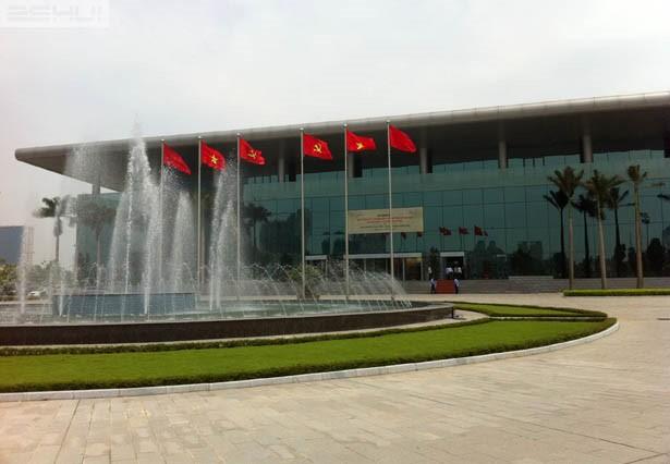 Bộ Xây dựng cho biết đã tiến hành xác minh những khiếu nại, phản ánh về việc bổ nhiệm cán bộ tại Cung triển lãm quy hoạch quốc gia. Ảnh: Ashui.com.