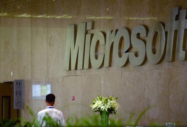 Tập đoàn công nghệ Microsoft là một trong các hãng công nghệ nước ngoài sẽ phải trải qua quá trình bị kiểm tra, đánh giá mức độ an toàn của sản phẩm tại Trung Quốc trong tháng 6 tới - Ảnh: WSJ