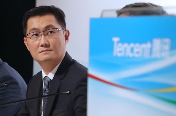 Ông Ma Huateng