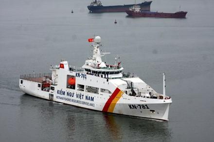 Tàu kiểm ngư lớp KN-2011