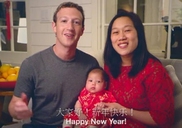 Gia đình nhỏ của Mark.