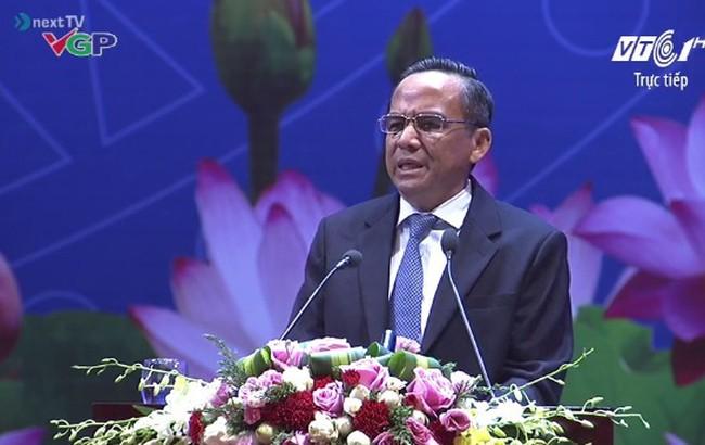 Ông Lê Hoàng Châu, Chủ tịch Hiệp hội Bất động sản TPHCM (HOREA) phát biểu tại Hội nghị. (Ảnh: Chụp màn hình)