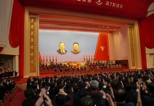 Video: Cận cảnh Đại hội đảng Triều Tiên qua ống kính truyền hình Mỹ