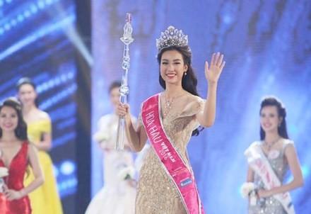Tân Hoa hậu Việt Nam 2016 Đỗ Mỹ Linh hiện đang là sinh viên ĐH Ngoại thương Hà Nội.