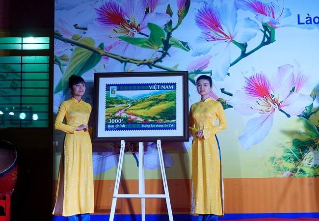 """Bộ tem bưu chính """"Năm du lịch quốc gia 2017 – Lào Cai – Tây Bắc"""". Ảnh minh hoạ: VnPost."""