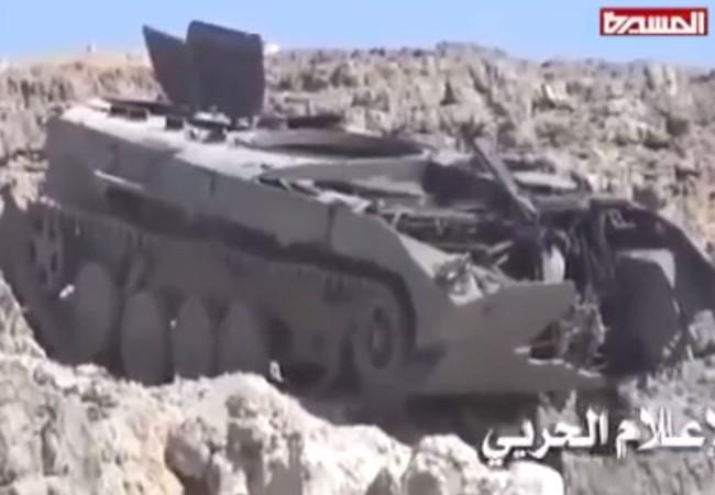 """Video cuộc phục kích của """"đặc công Việt Cộng"""" tái hiện ở Yemen"""