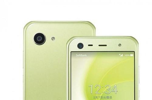 Sharp ra mắt điện thoại Aquos Xx3 mini