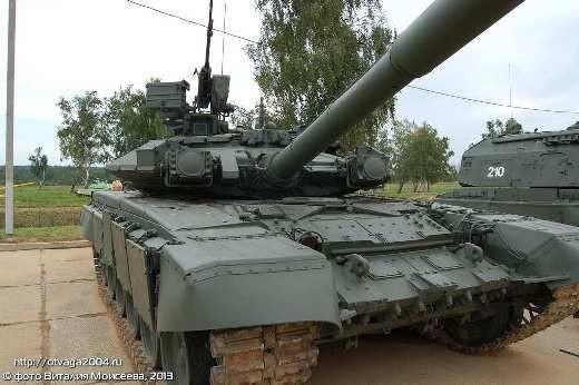 Tại sao phải là T-90A mà không phải là T-72B3