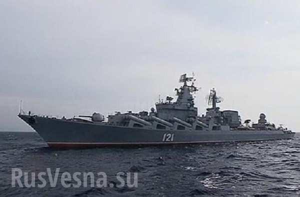 Tuần dương hạm Moskva giương oai ở Syria