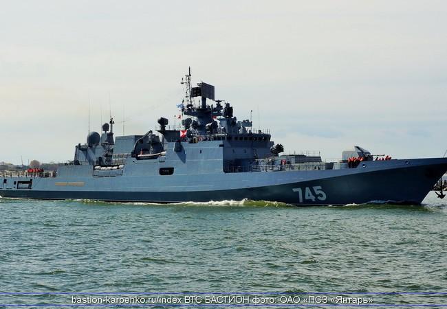 Sức mạnh khu trục hạm Nga tăng cường tới Crimea