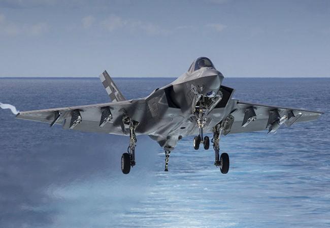 Máy bay tiêm kích đa nhiệm tàng hình F-35B