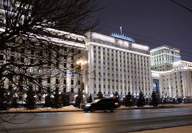 Trung tâm quản lý điều hành Quốc phòng Bộ quốc phòng Nga