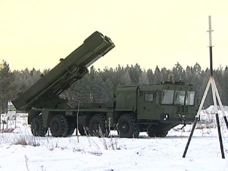 """Hệ thống pháo phản lực """"Uragan 1-M"""""""