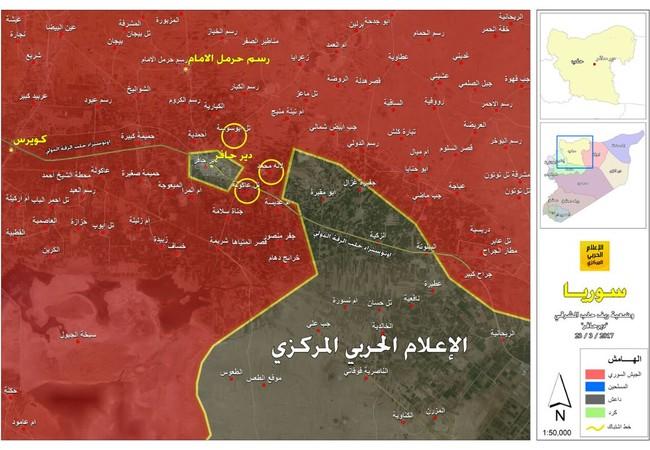 IS rút chạy khỏi thị trấn Deir Hafer