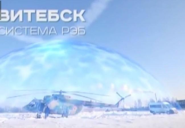 Mô phòng hệ thống tác chiến điện tử Vitebsk